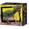 4M Tyrannosaurus Rex – Dinosaur DNA