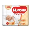 Huggies Newborn Size NB (XS) 22 Pcs Pack