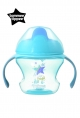 Tommee Tippee First Sippee Cup 150ml