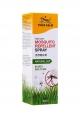 Tiger Balm Mosquito Repellent Spray